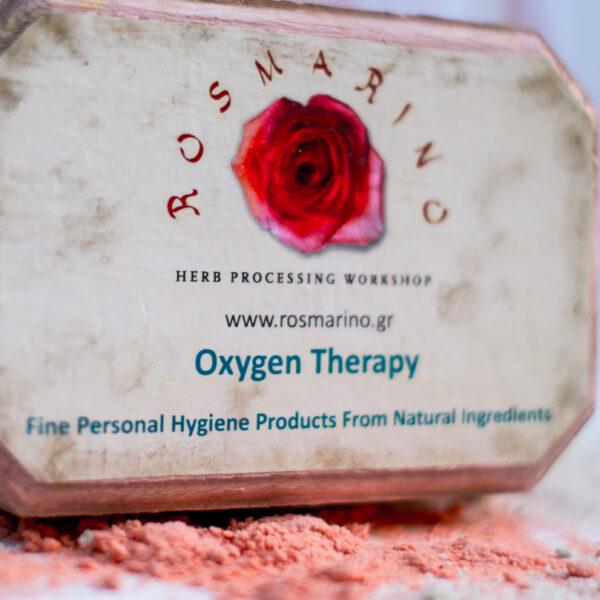 Μπάλες οξυγονοθεραπείας